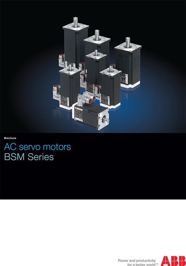 9AKK106417-E-Servo-Motors_1215_WEB-1